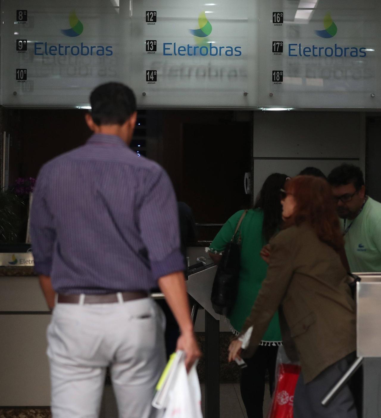 Eletrobras busca su expansión