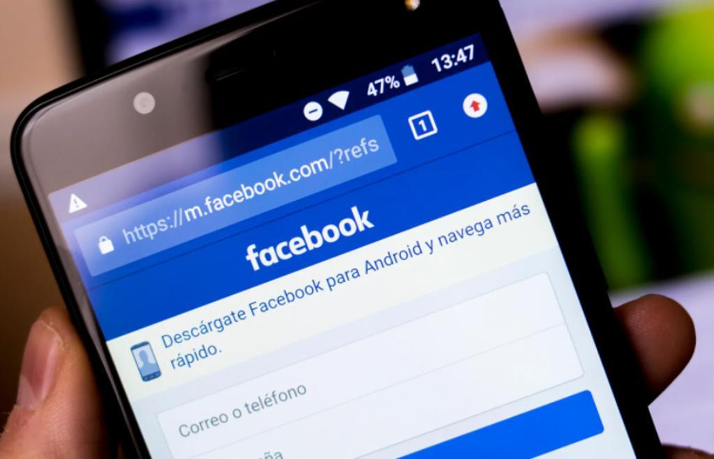 Facebook registra fallas para acceder a la plataforma