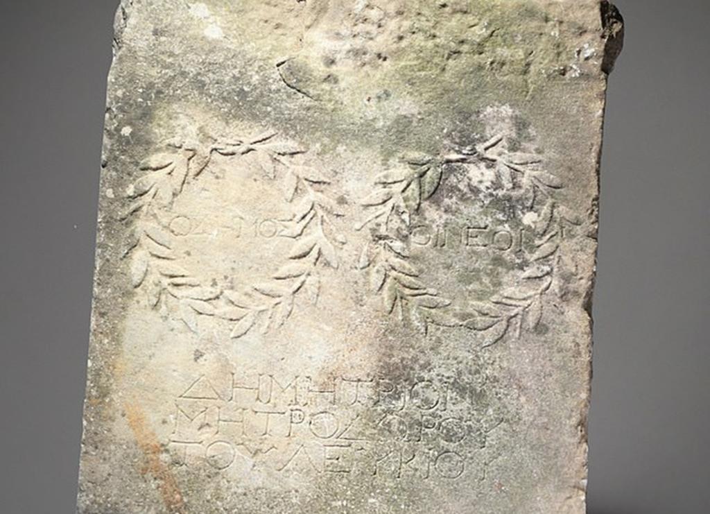 Peldaño en el jardín de una británica era una placa romana