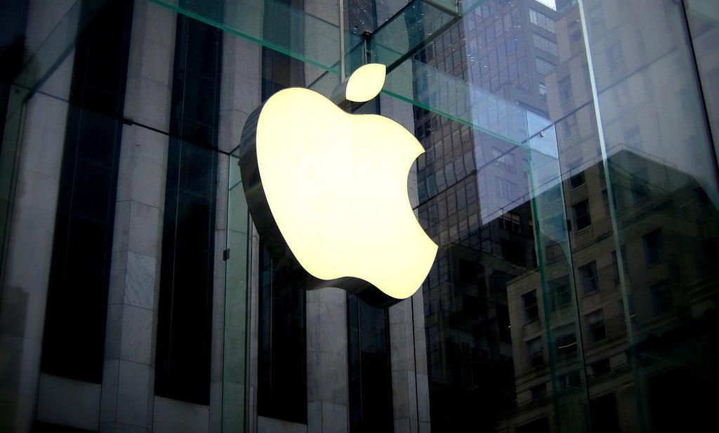 Apple anuncia 'evento especial' para el próximo martes