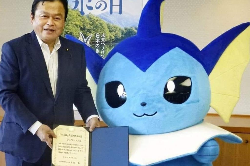 Nombran al Pokémon 'Vaporeon' embajador del agua en Japón