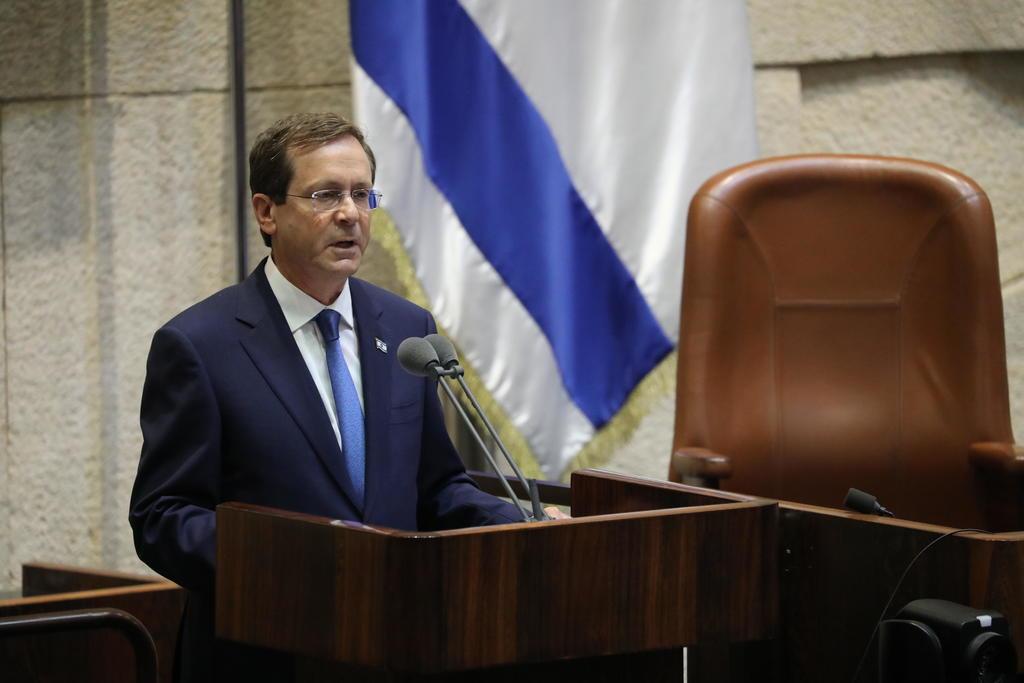Isaac Herzog toma juramento como el nuevo presidente de Israel