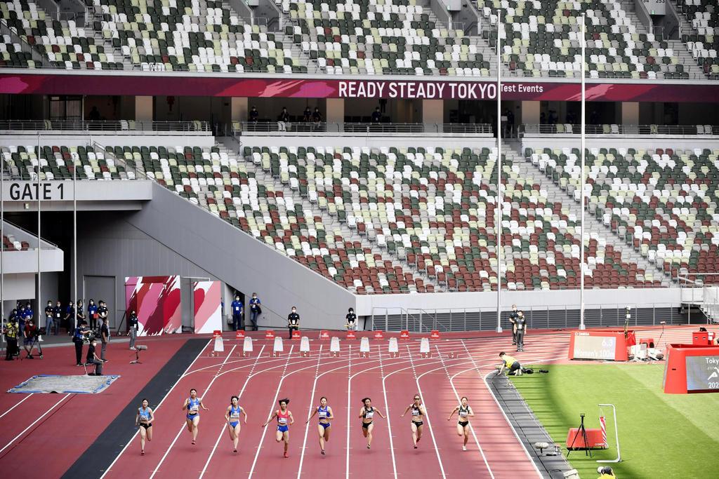 Sin público, Juegos Olímpicos de Tokio 2020