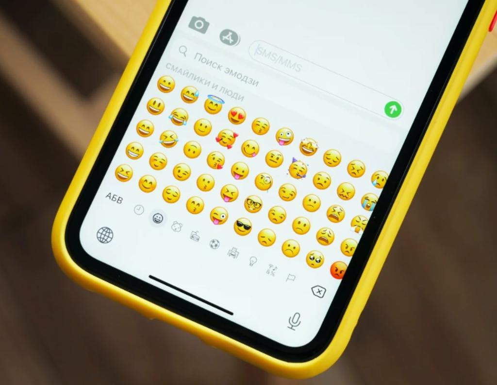 ¿Qué es el emoji secreto de WhatsApp?