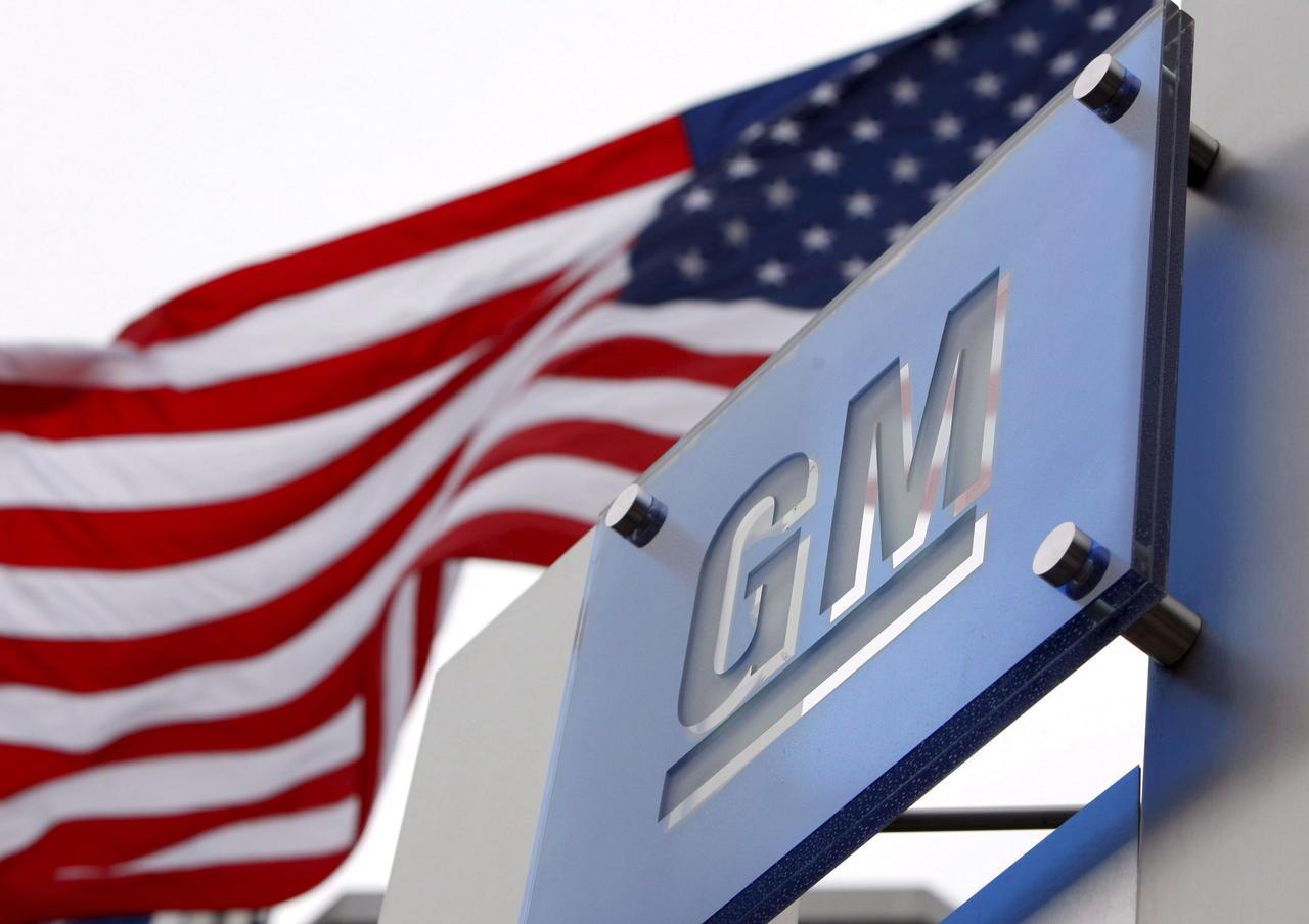 Automotrices cierran temporalmente plantas en Estados Unidos por el desabasto de microprocesadores